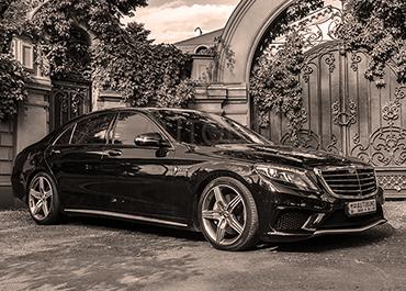 VIP авто