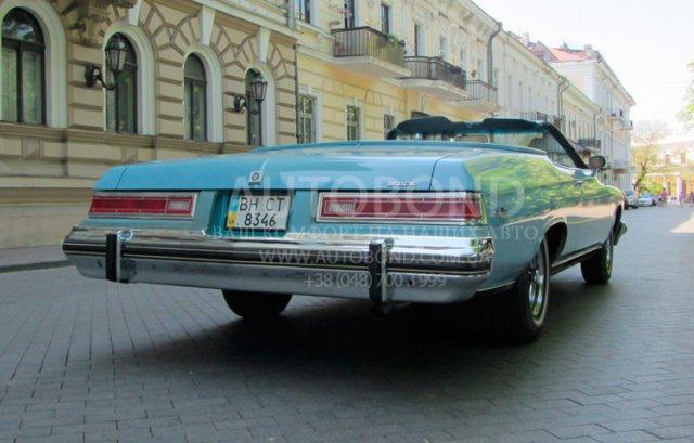 buick_1974_9-1
