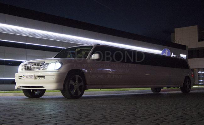 Lexus_limo_white_101
