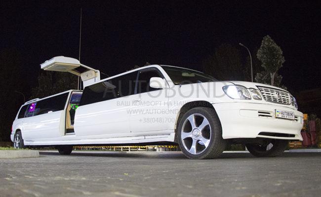 Lexus_limo_white_112