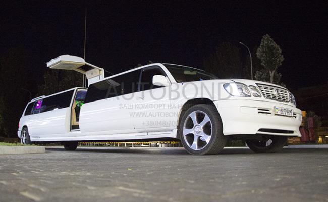 Lexus_limo_white_113