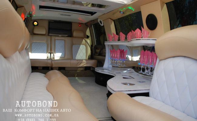 Lexus_limo_white_202