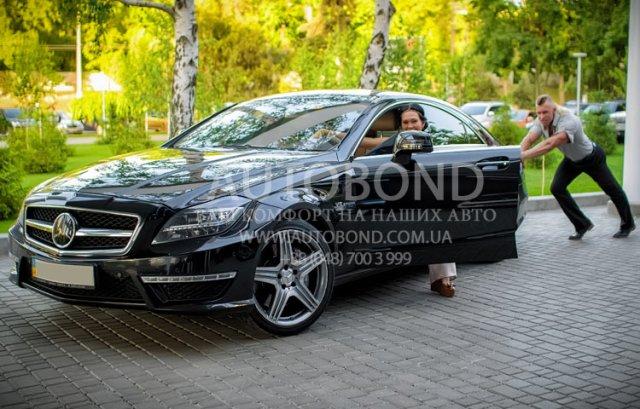 Mercedes_CLS_63_AMG_6