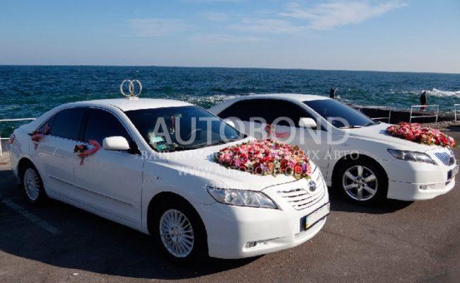 Toyota_Camry_white_4