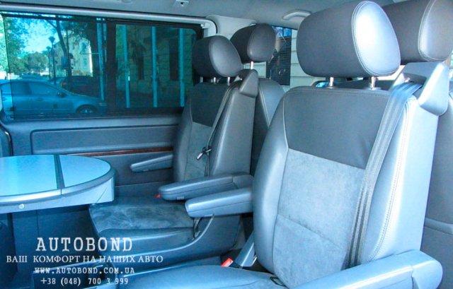 Volkswagen_Multivan_2011_8