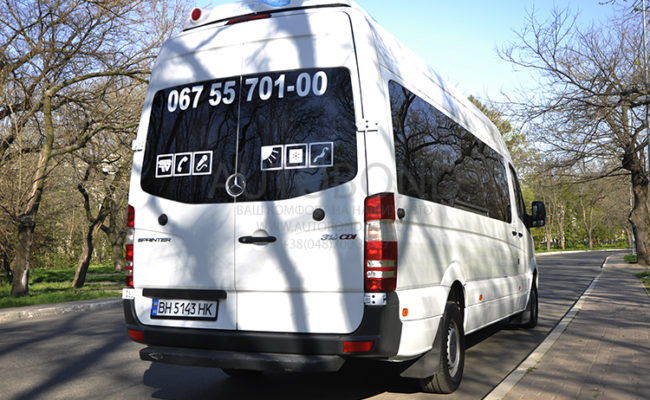 mercedes_benz_Sprinter_2015_18_white_5