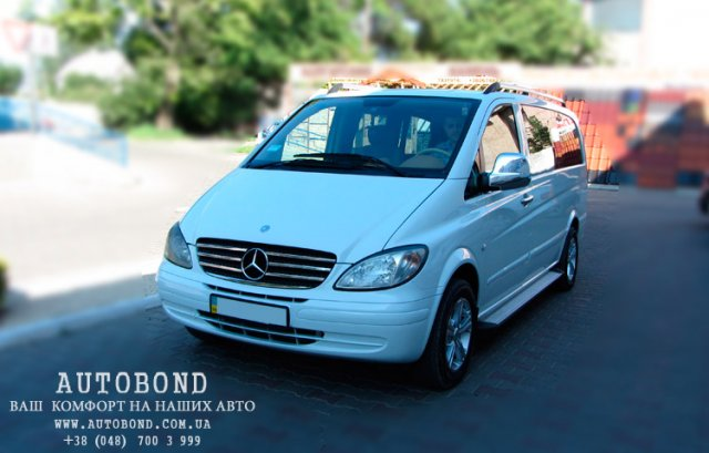 mercedes_benz_VITO_white_1