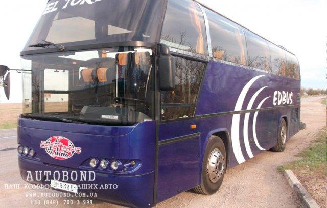 Bus_neoplan_41_1