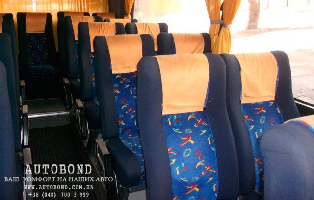 Bus_neoplan_41_10