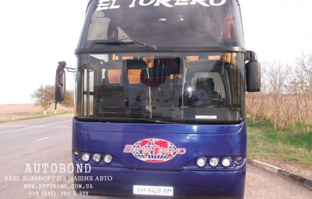 Bus_neoplan_41_3