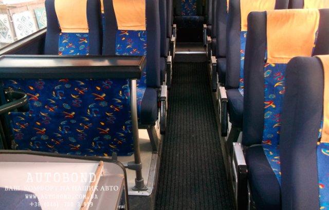 Bus_neoplan_41_5